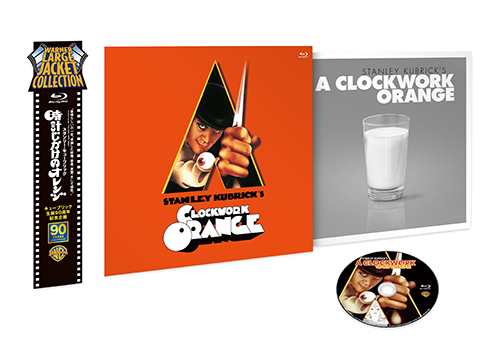 【WARNER LARGE JACKET COLLECTION】LP ジャケット仕様ブルーレイ:『時計じかけのオレンジ』