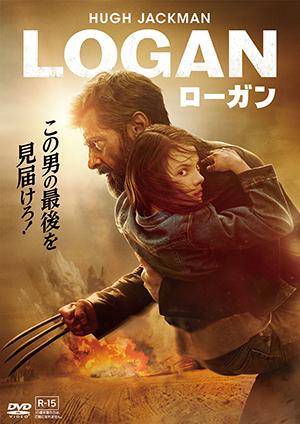 映画『LOGAN/ローガン』ヒュー・ジャックマン/ダフネ・キーン