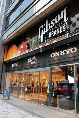 Gibson Brands Showroom TOKYO