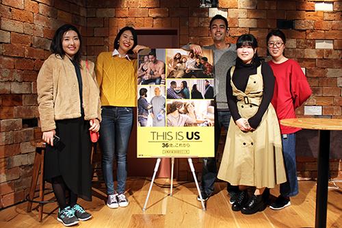 学生映画宣伝局:『THIS IS US/ディス・イズ・アス 36歳、これから』トーク&プレビューイベント