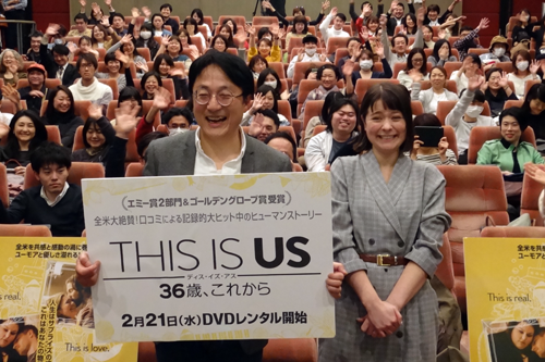『THIS IS US』その他イベント:町山智浩