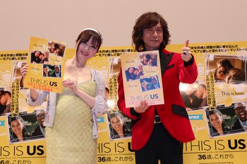 『THIS IS US』その他イベント:ダイアモンド☆ユカイ、森下悠里