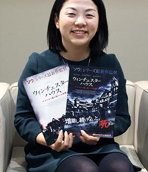 映画業界の方にインタビュー:リージェンツ 映画買付・小田寛子さん