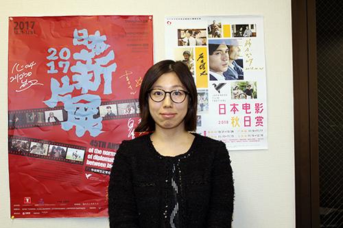 映画業界人にインタビュー:国際交流基金 寺江瞳さん