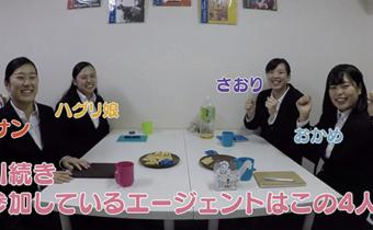 学生映画宣伝局:就活生が『何者』を観てみた(2019年3月22日)