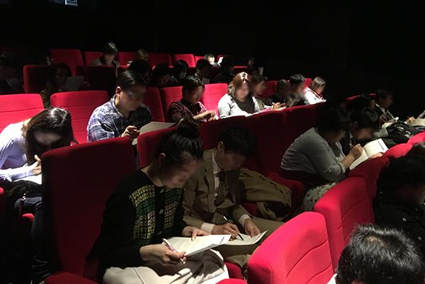 映画『マローボーン家の掟』男女ペア限定部活:鑑賞後アンケート回答