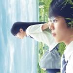 映画『町田くんの世界』細田佳央太/関水渚