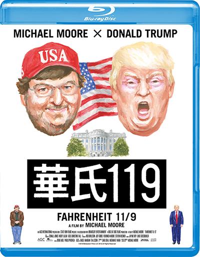 映画『華氏119』マイケル・ムーア/ドナルド・トランプ