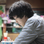 映画『愛がなんだ』若葉竜也