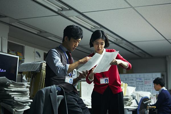 映画『新聞記者』シム・ウンギョン/北村有起哉