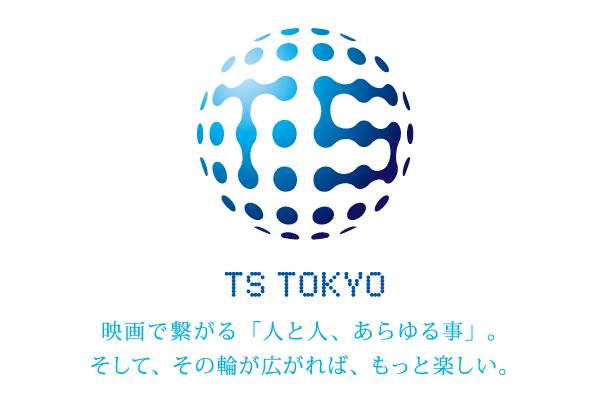 株式会社TSトーキョー