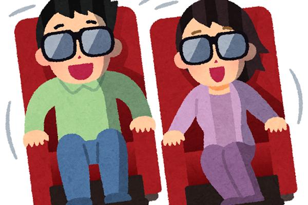 【劇場で映画観賞をする一番の価値は?映画好き女子が一番重要視するポイント】