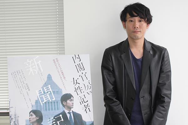 映画『新聞記者』藤井道人監督インタビュー