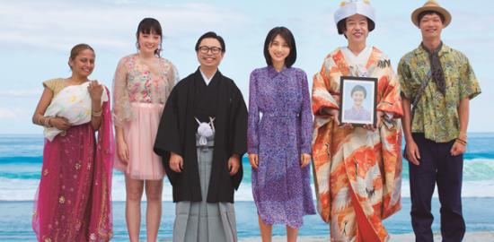 映画『おいしい家族』松本穂香/板尾創路/浜野謙太