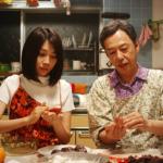 映画『おいしい家族』松本穂香/板尾創路