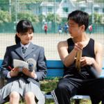 映画『今日も嫌がらせ弁当』佐藤寛太