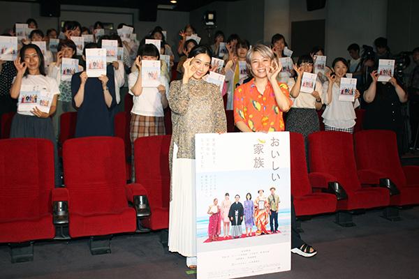 映画『おいしい家族』完成披露試写会(第105回部活)松本穂香、ふくだももこ監督