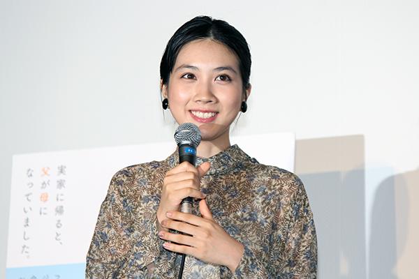 映画『おいしい家族』完成披露試写会(第105回部活)松本穂香