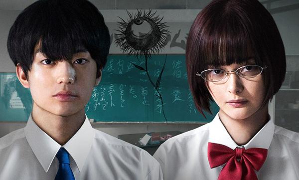 映画『惡の華』伊藤健太郎/玉城ティナ