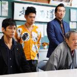 映画『任俠学園』西島秀俊/西田敏行/伊藤淳史/池田鉄洋