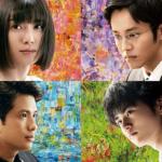 映画『蜜蜂と遠雷』松岡茉優/松坂桃李/森崎ウィン/鈴鹿央士