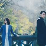 映画『マチネの終わりに』福山雅治/石田ゆり子