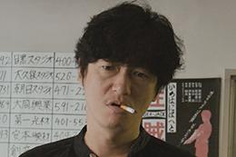 映画『止められるか、俺たちを』井浦新