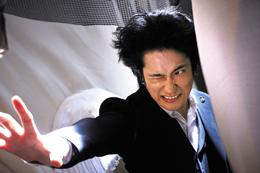 映画『天の茶助』松山ケンイチ