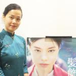 映画『第三夫人と髪飾り』アッシュ・メイフェア監督インタビュー