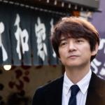 映画『男はつらいよ お帰り 寅さん』吉岡秀隆