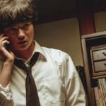 映画『最初の晩餐』染谷将太