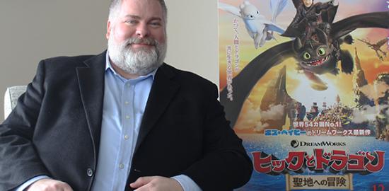 映画『ヒックとドラゴン 聖地への冒険』ディーン・デュボア監督インタビュー