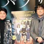 映画『パラサイト 半地下の家族』来日記者会見:ポン・ジュノ監督/ソン・ガンホ