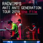 映画『RADWIMPS ANTI ANTI GENERATION TOUR 2019 the Film』