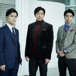 映画『AI崩壊』大沢たかお/賀来賢人/岩田剛典
