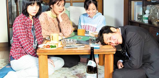 映画『酔うと化け物になる父がつらい』松本穂香/渋川清彦/今泉佑唯/ともさかりえ