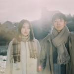 映画『静かな雨』仲野太賀/衛藤美彩