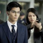 映画『AI崩壊』岩田剛典