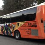 【エヴァンゲリオン✖箱根2020 MEET EVANGELION IN HAKONE】ラッピングバス