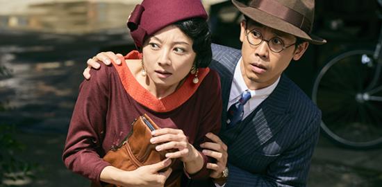 映画『グッドバイ~嘘からはじまる人生喜劇~』大泉洋/小池栄子