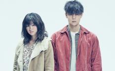 映画『初恋』窪田正孝/小西桜子