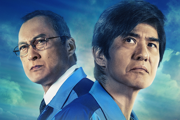 映画『Fukushima 50(フクシマフィフティ)』佐藤浩市/渡辺謙