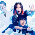 映画『一度死んでみた』広瀬すず/吉沢亮/堤真一