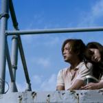 映画『人間の時間』藤井美菜/チャン・グンソク