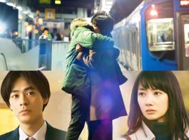 映画『弥生、三月 -君を愛した30年-』波瑠/成田凌