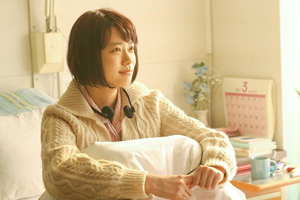 映画『弥生、三月 -君を愛した30年-』杉咲花