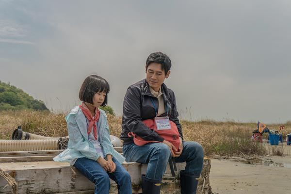 映画『君の誕生日』ソル・ギョング/キム・ボミン