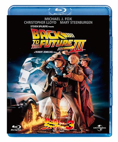 映画『バック・トゥ・ザ・フューチャー Part.3』マイケル・J・フォックス/クリストファー・ロイド