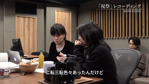 映画『天気の子』メイキングドキュメンタリー、野田洋次郎