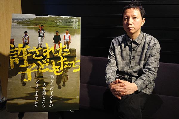 映画『許された子どもたち』内藤瑛亮監督インタビュー